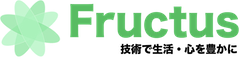 Fructusロゴ